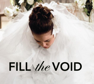 fill_the_void_imagesq